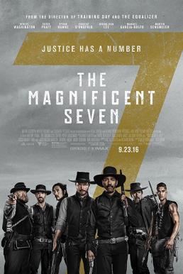 The Magnificent Seven 7 (2016) สิงห์แดนเสือ