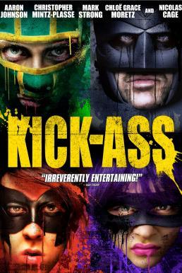 Kick Ass (2010) เกรียนโคตรมหาประลัย