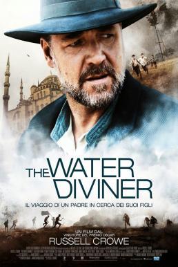 The Water Diviner (2014) จอมคนหัวใจเทพ