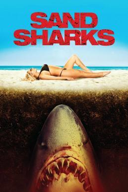 Sand Sharks (2012) ฉลามล้านปีพันธุ์สะเทิ้นบก