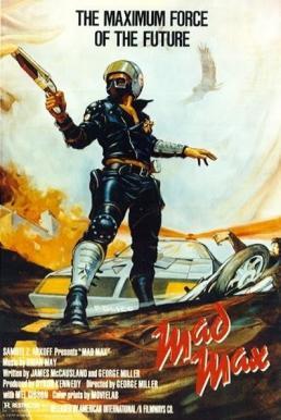 Mad Max (1979) แมดแม็กซ์