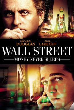 Wall Street Money Never Sleeps (2010) วอลสตรีท เงินอำมหิต