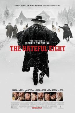 The Hateful Eight 8 (2015) พิโรธ โกรธแล้วฆ่า
