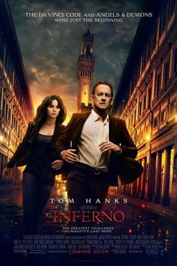 Infernon (2016) อินเฟอร์โน โลกันตนรก