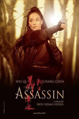 The Assassin (2015) ประกาศิต หงษ์สังหาร