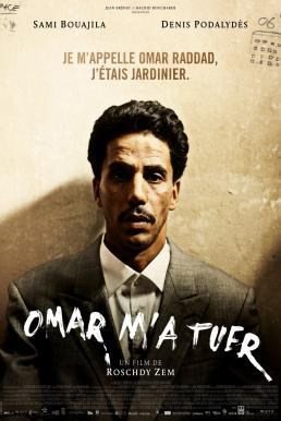 Omar Killed Me (2011) โอมาร์… ฆ่า? ไม่ฆ่า?