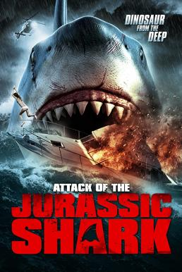 Attack of the Jurassic Shark (2012) เกาะฉลามหฤโหด