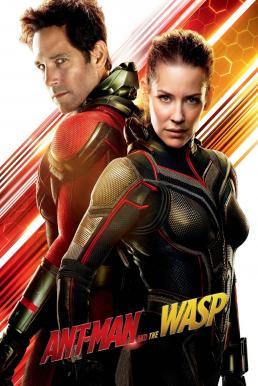 Ant-Man and the Wasp (2018) แอนท์-แมน และ เดอะ วอสพ์