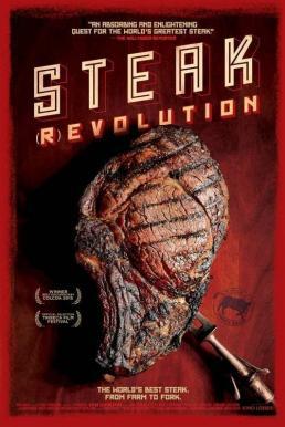 Steak (R)evolution (2014) ทริปนี้ มีแต่(เนื้อ)เนื้อ