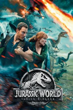 Jurassic World Fallen Kingdom (2018) จูราสสิค เวิลด์ อาณาจักรล่มสลาย