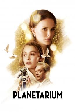 Planetarium  (2016) แพลเนแทเรียม