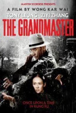 The Grandmaster (2013) ยอดปรมาจารย์ ยิปมัน
