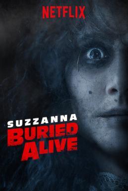 Suzzanna Buried Alive (Suzzanna: Bernapas dalam Kubur) (2018) ซูซานน่า ฝังร่างปลุกวิญญาณ