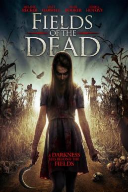 Fields of the Dead (2014) ไดอารี่หลอนซ่อนวิญญาณ