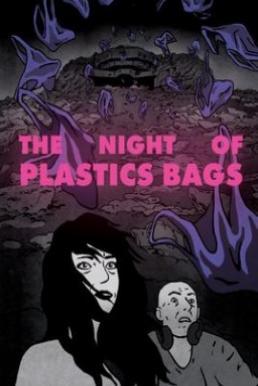 The Night of the Plastic Bags (2018) คืนของถุงพลาสติก
