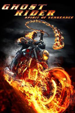 Ghost Rider Spirit of Vengeance (2011) โกสต์ ไรเดอร์ อเวจีพิฆาต