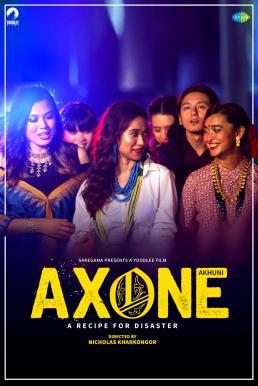 Axone (2019) เมนูร้าวฉาน