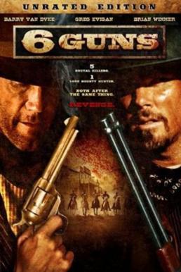6 Guns (2010) 6 ปืนแค้นเพลิงสังหาร