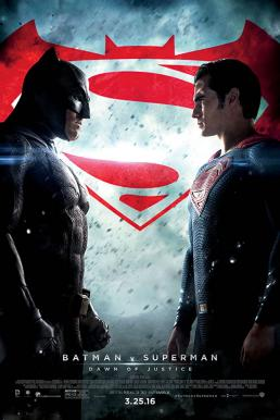 Batman v Superman Dawn of Justice Extended Ultimate Edition (2016) แบทแมน ปะทะ ซูเปอร์แมน