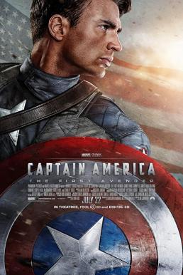 Captain America The First Avenger (2011) กัปตันอเมริกา อเวนเจอร์ที่ 1 ภาค 1
