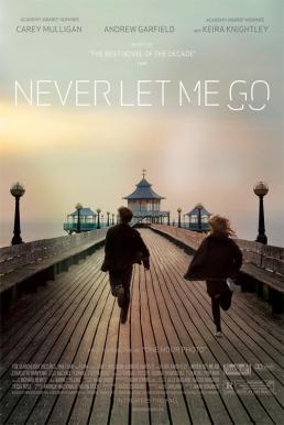 Never Let Me Go (2010) ครั้งหนึ่งของชีวิต ขอรักเธอ