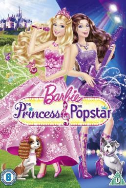 Barbie: The Princess & the Popstar (2012) เจ้าหญิงบาร์บี้และสาวน้อยซูเปอร์สตาร์ ภาค 23