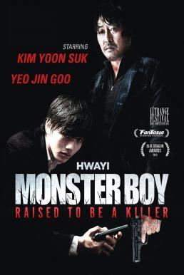 Hwayi A Monster Boy (Hwayi: Gwimuleul samkin ai) (2013) ฮวาอี้ เด็กปีศาจ