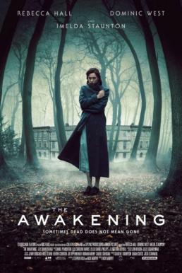 Awakened (2013) อดีตหลอนซ่อนปม