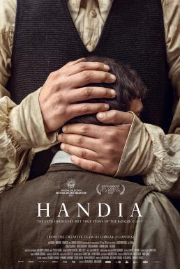 Giant (Handia) (2017) ยักษ์ใหญ่จากอัลต์โซ