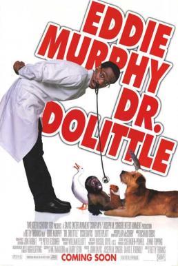 Dr. Dolittle (1998) ด็อกเตอร์จ้อ สื่อสัตว์โลกมหัศจรรย์