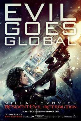 Resident Evil Retribution (2012) ผีชีวะ 5 สงครามไวรัสล้างนรก