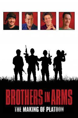 Brothers in Arms (2018) พี่น้องในอ้อมแขน