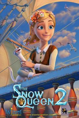 The Snow Queen 2 (2014) สงครามราชินีหิมะ 2