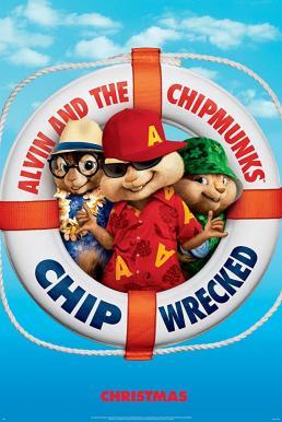 Alvin and the Chipmunks 3 Chipwrecked (2011) อัลวินกับสหายชิพมังค์จอมซน