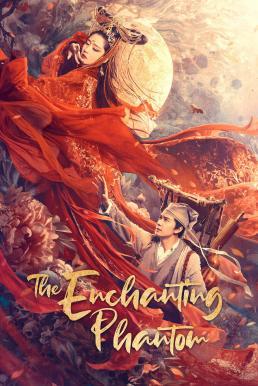 The Enchanting Phantom (2020) โปเยโปโลเย