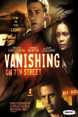 Vanishing on 7th Street (2010) แวนิชชิ่ง…จุดมนุษย์ดับ
