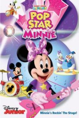 Mickey Mouse Clubhouse Pop Star Minnie (2016)