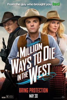 A Million Ways to Die in the West (2014) สะเหล่อไม่แอ๊บ แสบได้โล่ห์