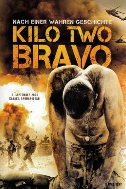 Kilo Two Bravo (Kajaki) (2014) ฝ่านรกคาจากิ