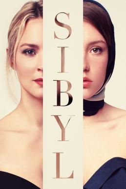Sibyl (2019) แรงบันดาลใจ