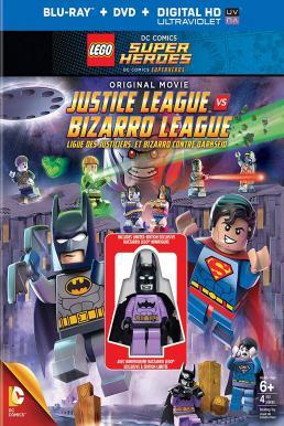 Lego DC Comics Super Heroes Justice League vs. Bizarro League (2015) จัสติซ ลีก ปะทะ บิซาร์โร่ ลีก