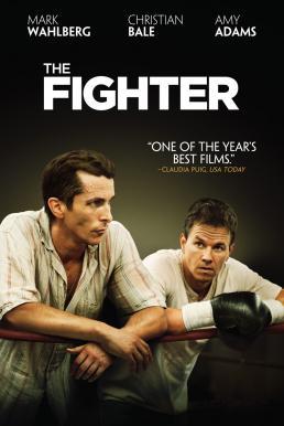 The Fighter (2010) เดอะ ไฟท์เตอร์ 2 แกร่งหัวใจเกินร้อย
