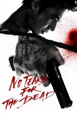 No Tears for the Dead (2014) กระสุนเพื่อฆ่า น้ำตาเพื่อเธอ