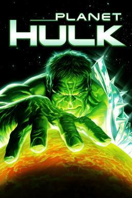 Planet Hulk (2010) มนุษย์ตัวเขียวจอมพลัง