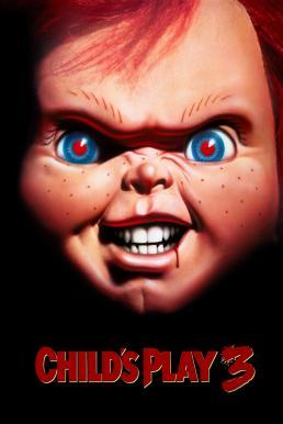 Child's Play 3 (1991) แค้นฝังหุ่น 3