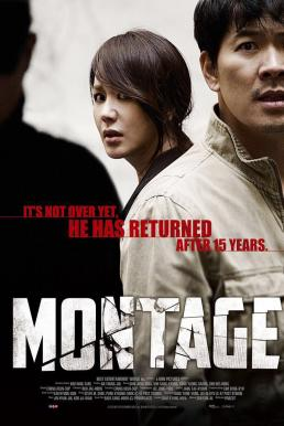 Montage (Mong-ta-joo) (2013) สืบล่าฆ่าซ้อนแผน