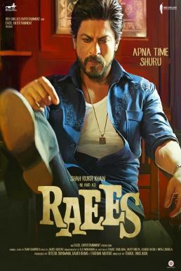 Raees (2017) ไรส์