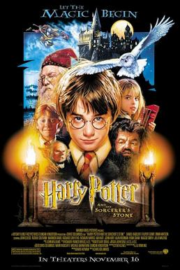 Harry Potter1 and the Philosopher's Stone (2001) แฮร์รี่ พอตเตอร์ กับศิลาอาถรรพ์