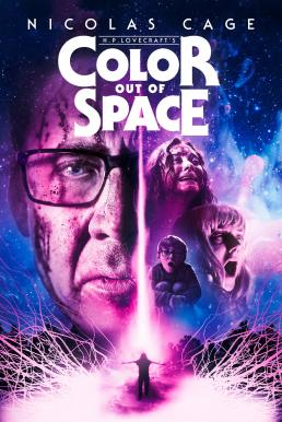 Color Out of Space (2019) มหันตภัยสีสยองโลก
