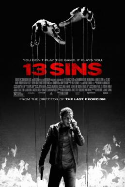 13 Sins (2014) เกม 13 เล่น ไม่ รอด